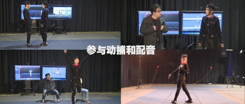 龙族创意工作室宣布与偶像团体BEJ48深度合作动画《拳皇命运》-C3动漫网