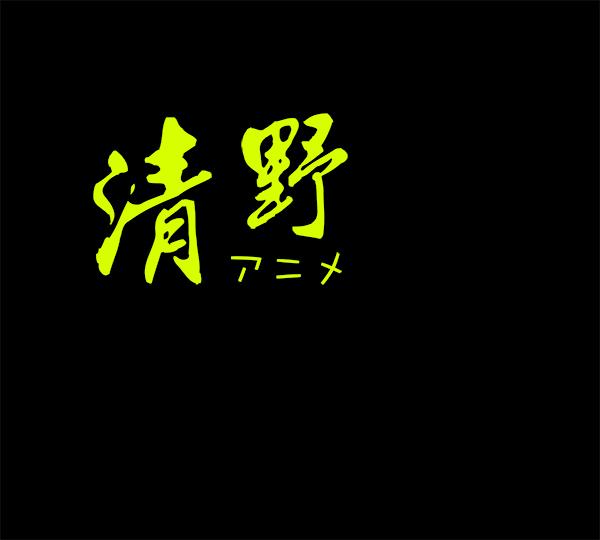 ChinaJoy携手《剑网3》线上cosplay大赛精彩视频不容错过-C3动漫网