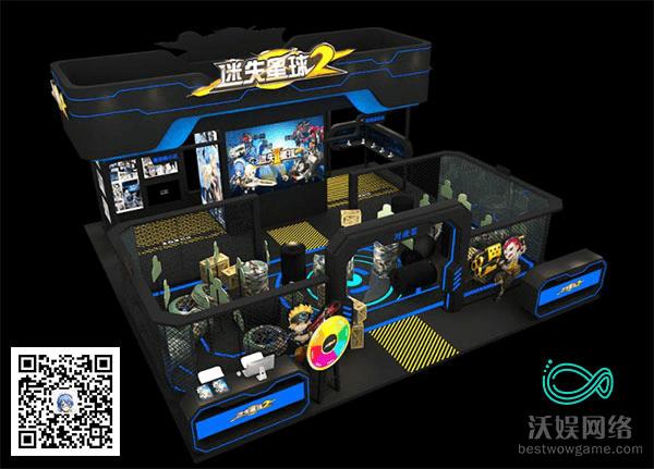 门票送送送《迷失星球》特邀参加十月上海漫展-C3动漫网