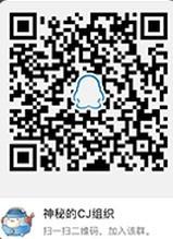 """ChinaJoy携手剑网3再次召集""""江湖英雄令""""-C3动漫网"""