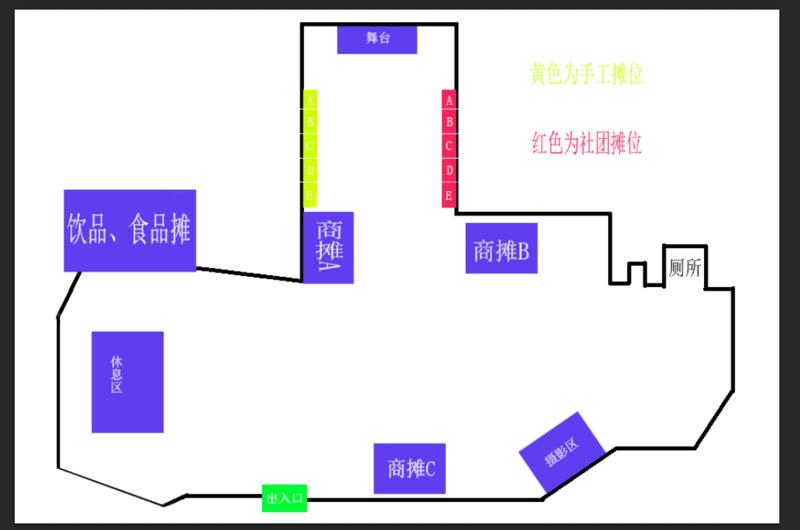 【日照】re魁樱祭第二届-C3动漫网