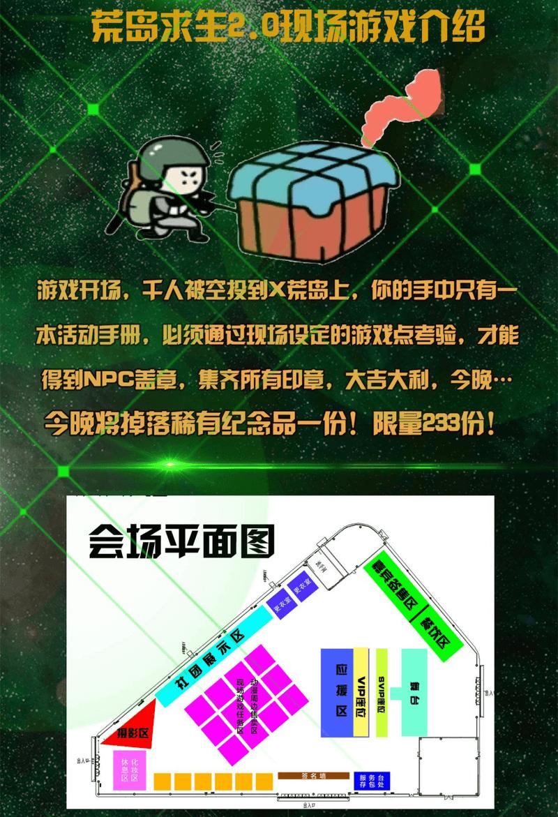 2018.7.8徐州第九届X次元ACGM动漫音乐节-C3动漫网