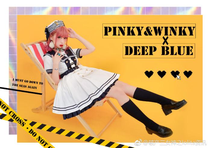 【lolita资讯】Deep Blue❤PinkyWinky-C3动漫网