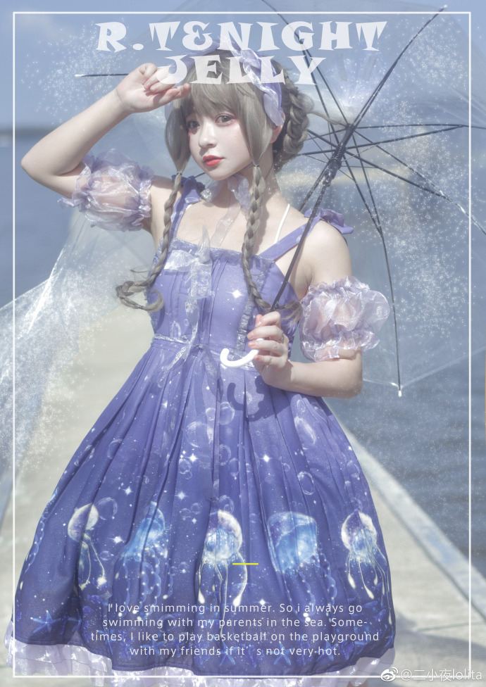 【lolita资讯】海之灵水母❤二小夜lolita洋装作坊-C3动漫网