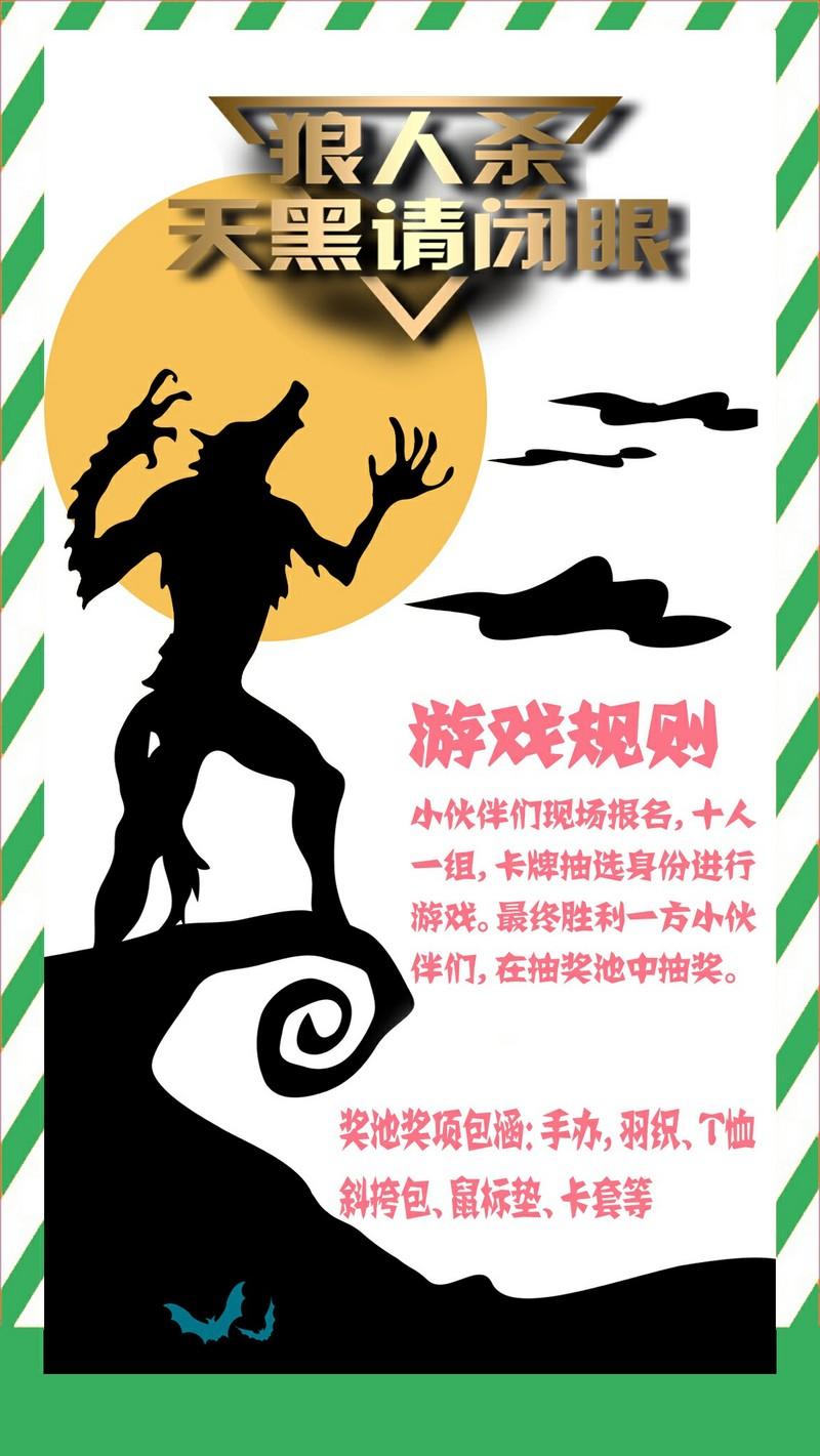凤鸾FL滨州动漫祭五周年啦~~-C3动漫网