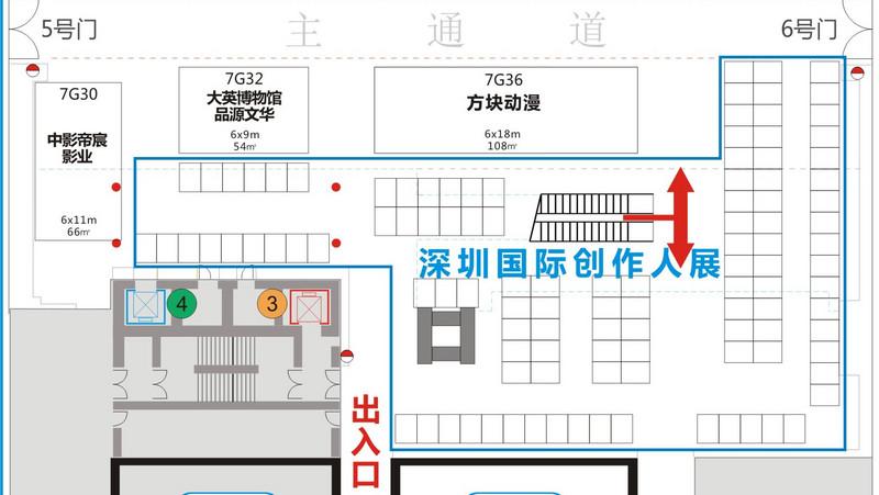 2018深圳国际创作人展报名进行中:接项目、拿融资、谈合作、推品牌好机会-C3动漫网