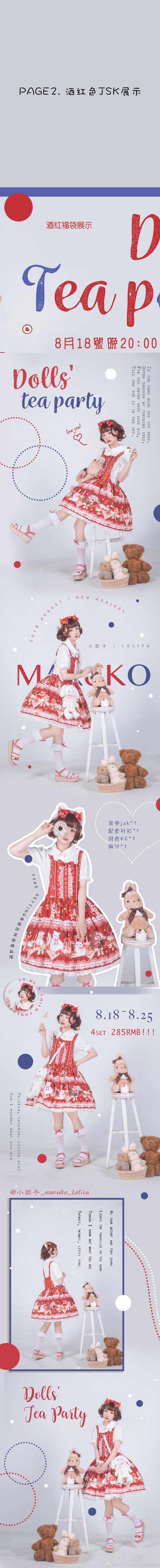【Lolita资讯】玩偶茶会❤小团子_maruko_lolita-C3动漫网