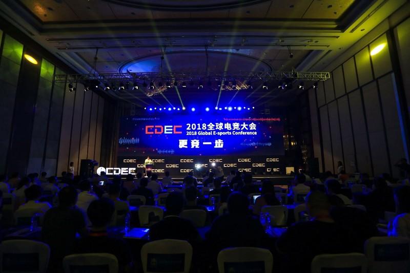 2018年第十六届ChinaJoy圆满闭幕,展会亮点精彩纷呈!-C3动漫网