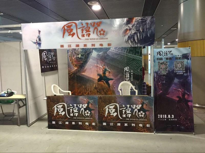 星漫计划-泰安岱萌站-C3动漫网