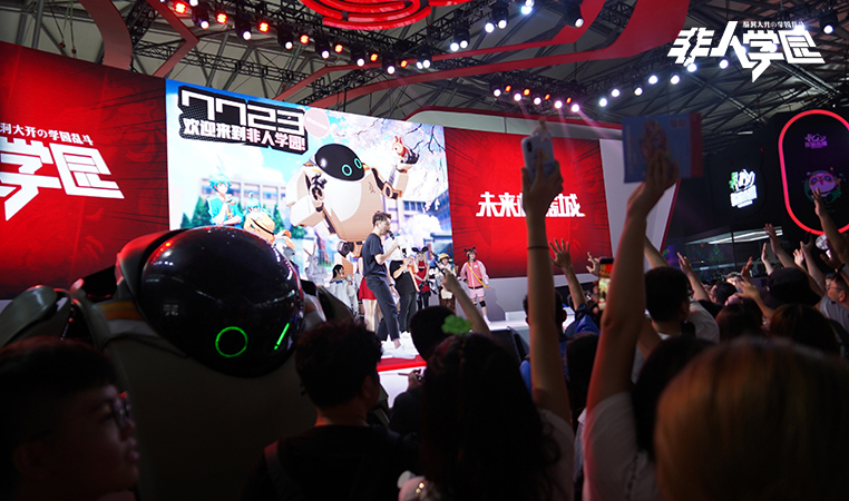 刚刚,王尼玛宣布非人学园x未来机器城联动确定!-C3动漫网