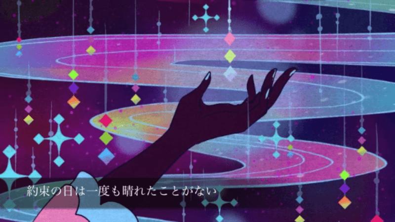 一篇七夕小故事 |音乐推荐-C3动漫网