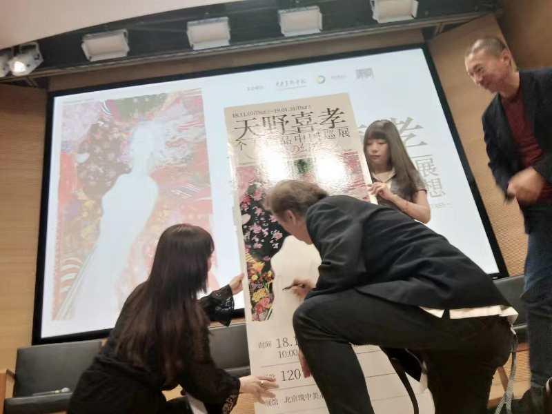 《交织的幻想》天野喜孝个人作品中国巡展正式启动!-C3动漫网