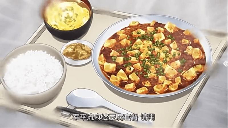 《食戟之灵》月饗祭の中华料理对决-C3动漫网