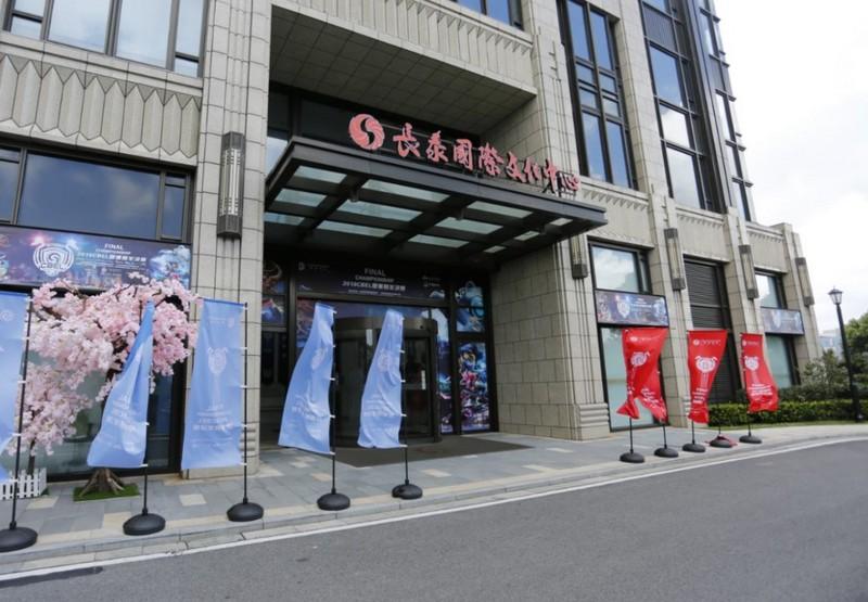 上海最高的顶点,上海最高的电竞赛事!-C3动漫网