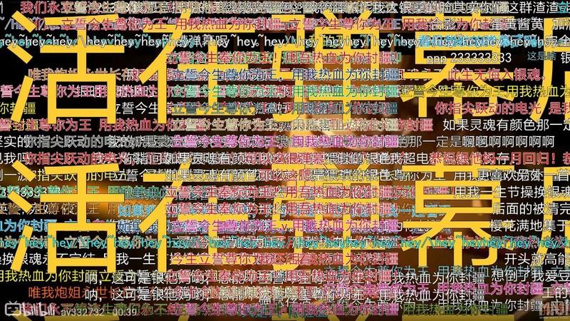 微之翼二宣,解锁新玩法~-C3动漫网