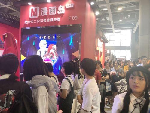 """漫画岛吹来""""二次元中国风"""", CICF漫展惊现红墙黛瓦-C3动漫网"""