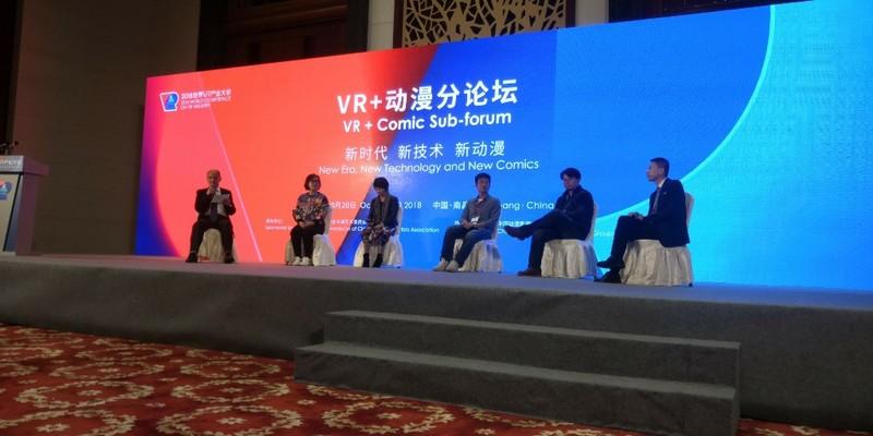 018世界VR产业大会-VR+动漫: VR与动漫相结合,推动VR产业发展-C3动漫网