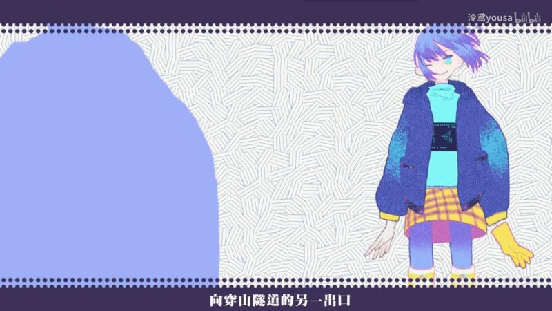 来找到我吧~❤恋爱语音导航❤-C3动漫网