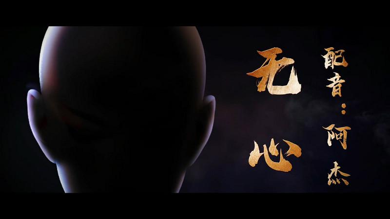 2018国漫压轴大作《少年歌行》惊艳开播 零差评铸就国漫武侠经典-C3动漫网