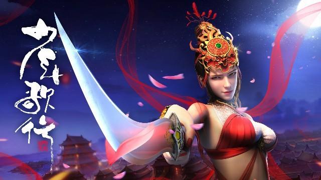 《少年歌行》同名主题曲发布,火爆各大平台,著名歌手张赫宣献声诠释最美少年江湖-C3动漫网