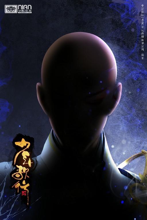 千万人气《少年歌行》最神秘主角曝光,零差评引领国漫新风-C3动漫网