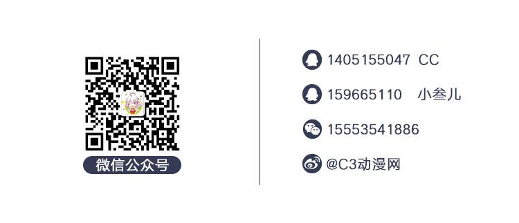 杰大领衔丨国内一线大咖声优云集 《少年歌行》CV阵容曝光-C3动漫网