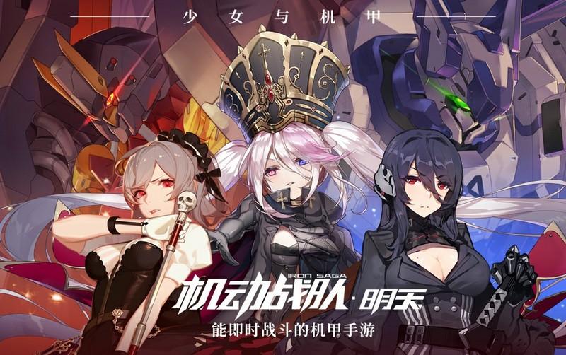 泽野弘之首次与中国游戏合作 将为《机动战队》创作歌曲-C3动漫网