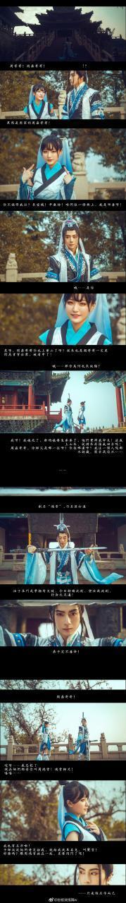 cosplay剑网3伊吹五月后援团-C3动漫网