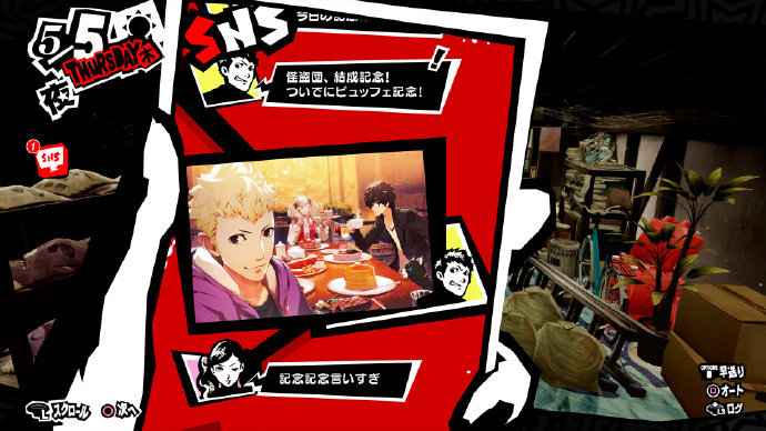 女神异闻录5R PS4版 官宣定档10月31日-C3动漫网