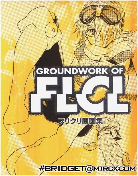 无剧透推荐!这就是青春——FLCL!-C3动漫网