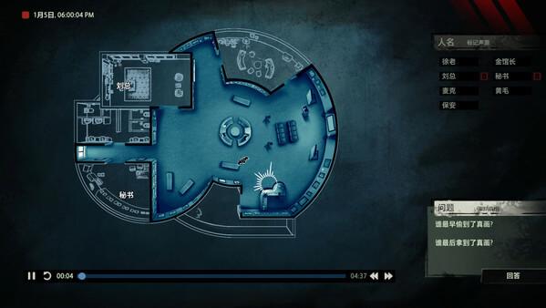 声探们,新案子来了! 《Unheard-疑案追声》免费DLC终于发布了-C3动漫网