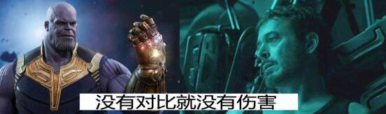 以秃救世!《一拳超人最强之男》手游埼玉带你飞-C3动漫网