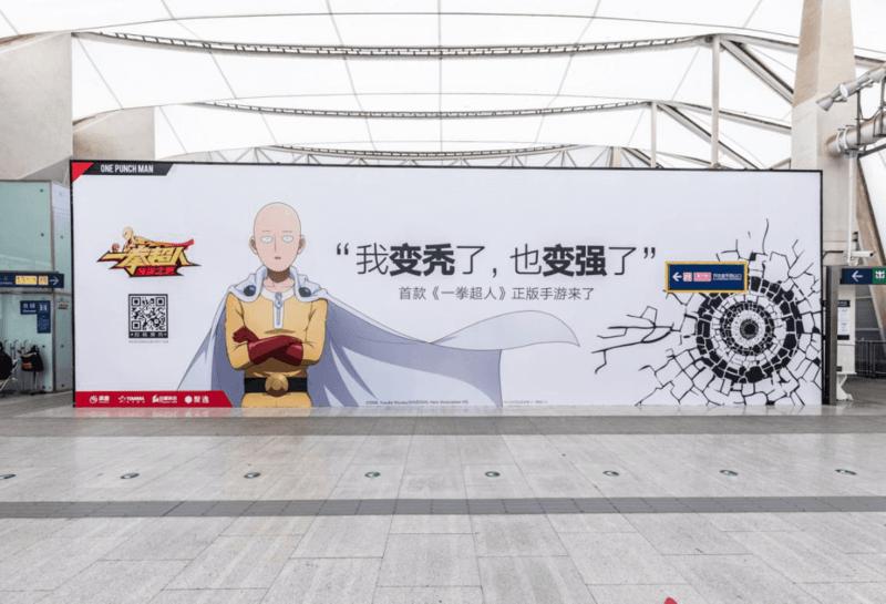 埼玉老师带领程序员拯救世界!《一拳超人》正版手游强势来袭-C3动漫网