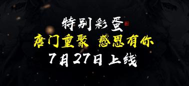 2019中国潮玩造物博览会 定档11月底闪亮京城-C3动漫网