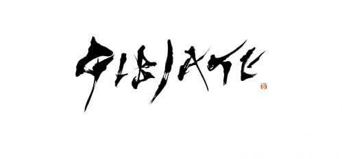 集结天野喜孝等超豪华创作团队!《GIBIATE》动画化决定!-C3动漫网
