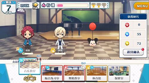 软萌来袭 偶像梦幻祭联动迪士尼松松-C3动漫网