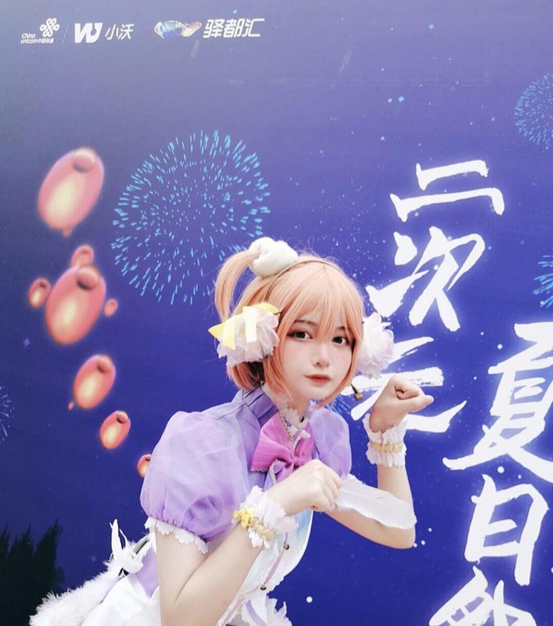 中国联通联手小沃科技打造《二次元夏日祭》,6月29日火爆登陆成都驿都汇-C3动漫网