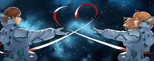 《我的银河系恋爱史》入选歌华有线杯·2019年北京文化创意大赛决赛-C3动漫网