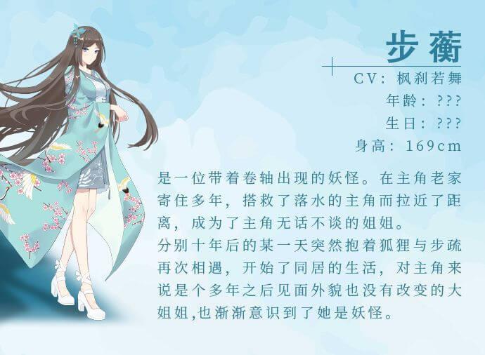 《妖诗》:苍青色的雨和小小的恋爱-C3动漫网
