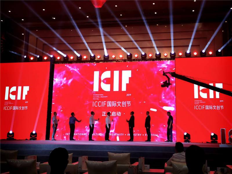 中国风虚拟偶像火翼冰鳍ICCIF国际文创节主持首秀 破次元展现虚拟科技魅力-C3动漫网