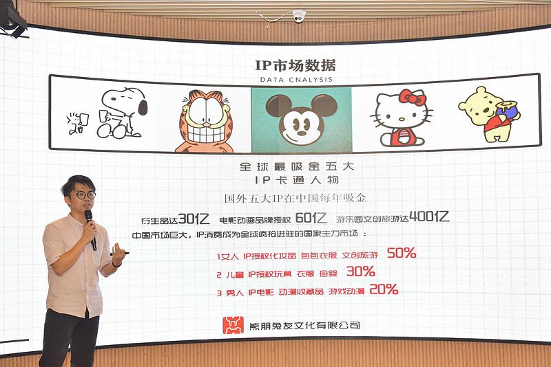 2019年中国-东盟新型智慧城市协同创新大赛动漫分赛决赛在南宁成功举办-C3动漫网