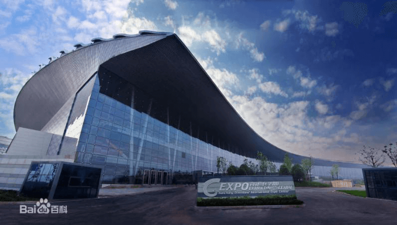 【ARAG EXPO】 中国动漫游戏文化产业博览会即将开幕啦~-C3动漫网