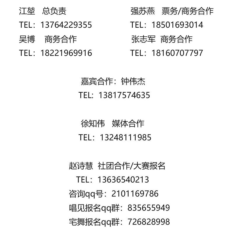 一线嘉宾蓄势待发!首次披露!中国动漫游戏文化产业博览会元旦正式开幕!-C3动漫网