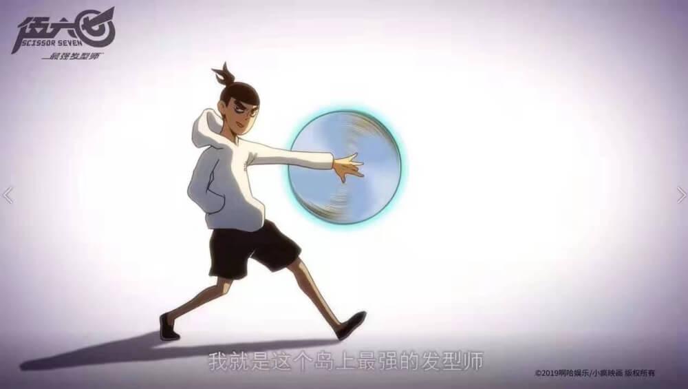 啊哈娱乐旗下高分动画《伍六七》第二季开播 平凡英雄伍六七热血归来-C3动漫网