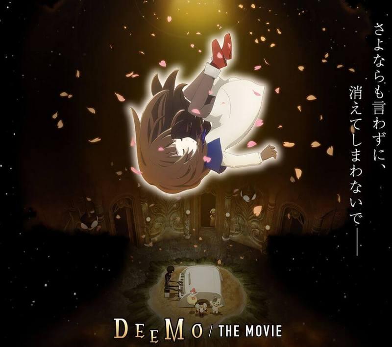 古树旋律Deemo剧场版动画画面流出 预计2020年上映-C3动漫网