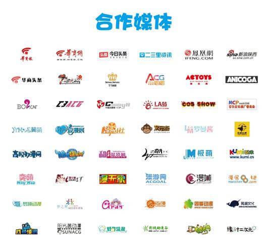 第三届西安酷玩娱乐嘉年华明日炫彩开启-C3动漫网