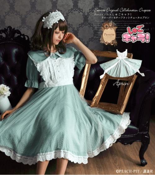 Favorite联名守护甜心 十种洋装正式公布-C3动漫网