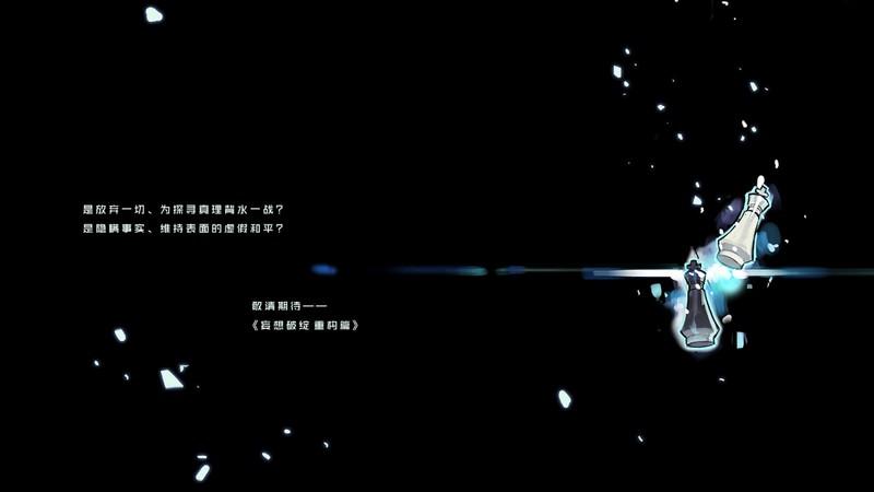 《妄想破绽》配音工作受疫情影响 「重构篇」将延期至四月发布-C3动漫网