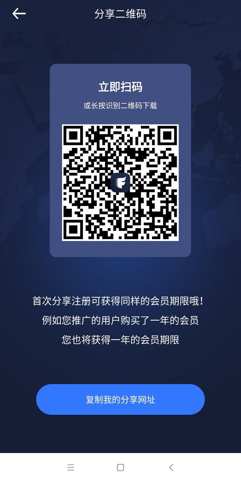 网红柚木无水印原图,视频,25G超大合集-C3动漫网