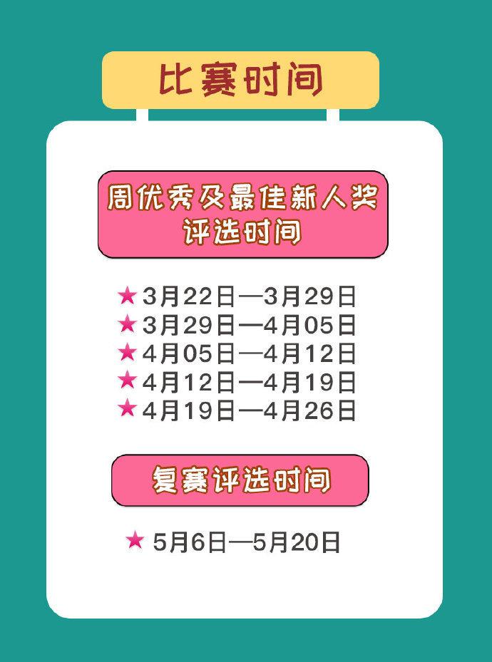 2019 ChinaJoy Cosplay封面大赛豪华奖品公布!-C3动漫网